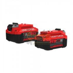 Paquete de 2 Baterías de Iones de Litio 4.0 Ah CRAFTSMAN CMCB204-2